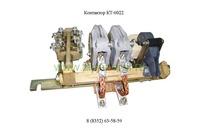 КТ-6022