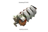 КТ-6042