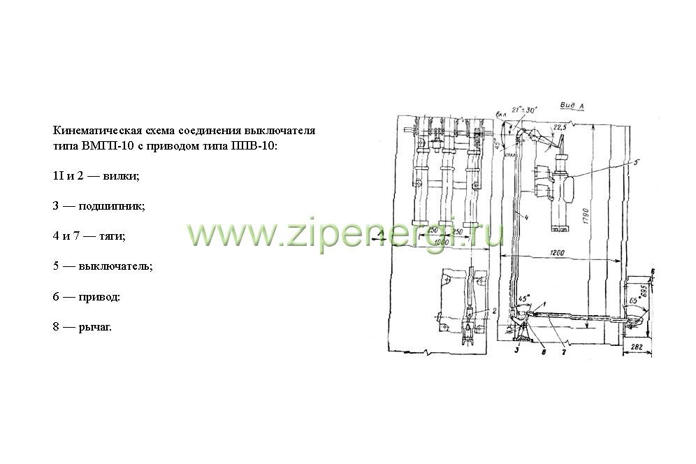 Схема соединения ППВ-10