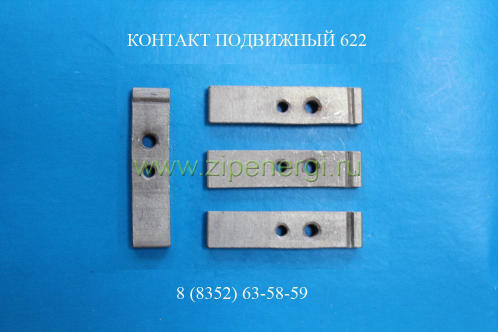 ктпв-622 подв